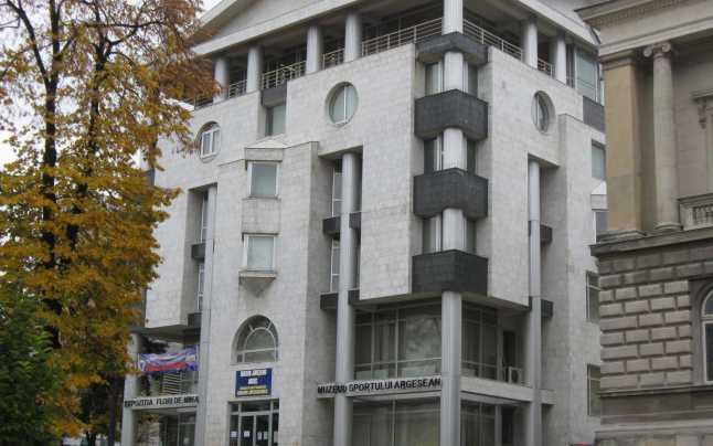 Muzeul Sportului Argesean / Planetariu